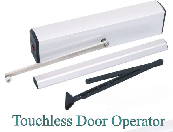 Digital Door Operator